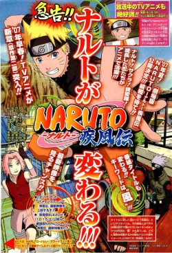 Episode Streaming naruto shippuuden / shippûden